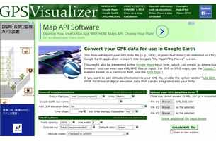 gps visualizer titre